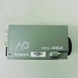 Ikegami HDL 45A Video Camera Broadcast