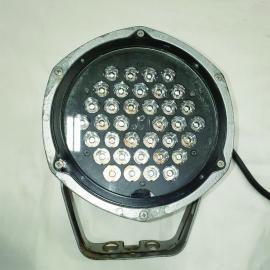 Coemar IP20 Parlite RGB LED Silver